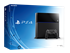 Picture of PlayStation 4, Picture 1